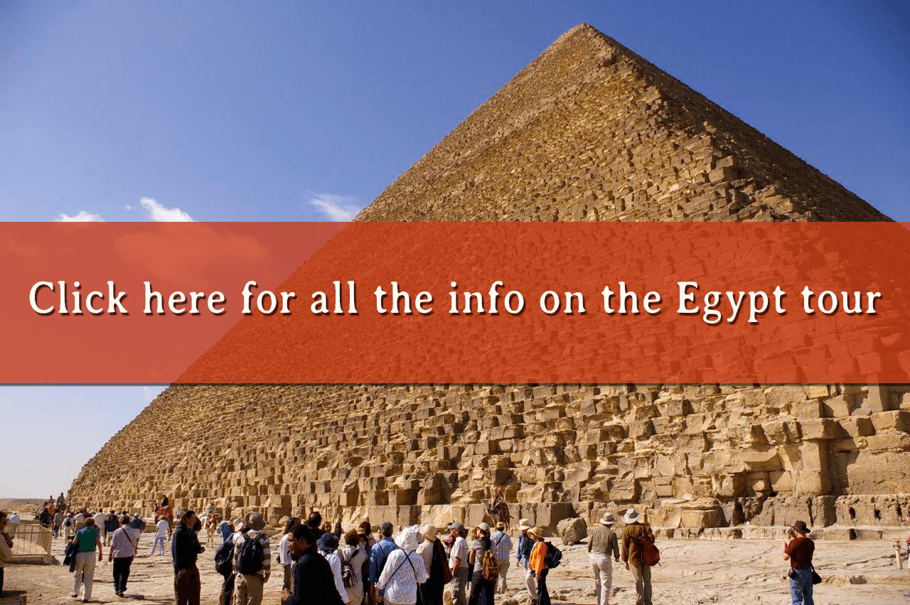 egypt button